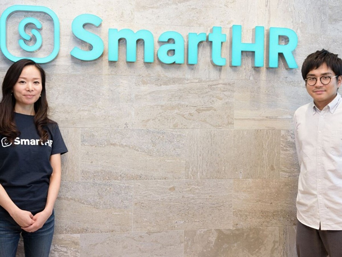 「『SmartHR』煩雑化する業務を効率化できるクラウド人事労務ソフト」の見出し画像