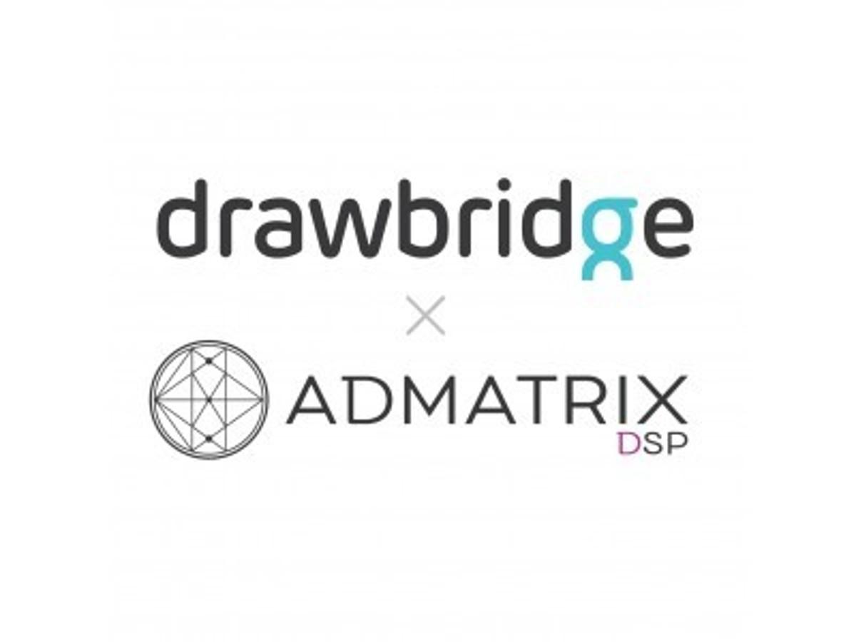 「Drawbridge、三井物産を通じてADMATRIX DSPへConnected Consumer Graph(R)の提供を開始。」の見出し画像
