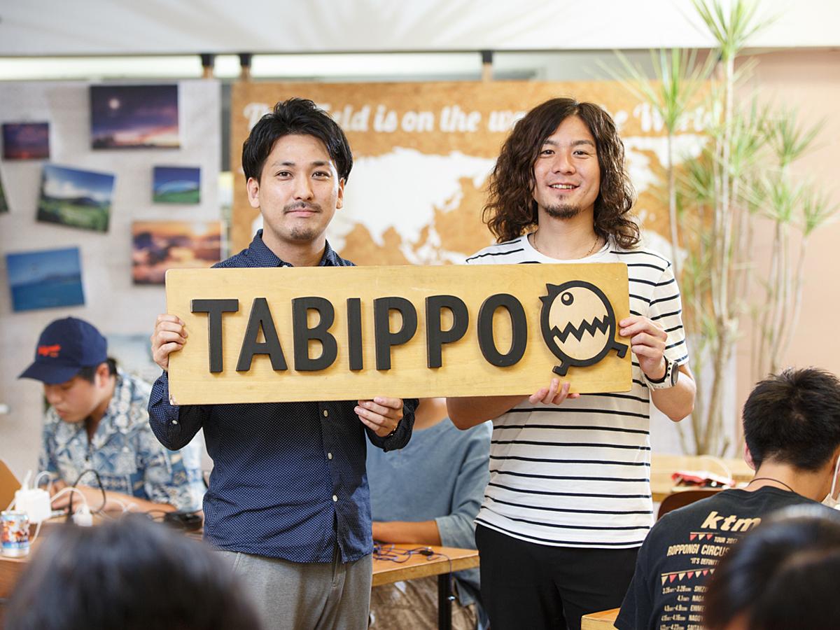「「旅人は優秀なマーケターになる」TABIPPO代表 清水が旅から得たものとは?」の見出し画像