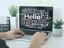 「WordPressで作成したWebサイトを多言語対応に!おすすめプラグイン5選」の見出し画像