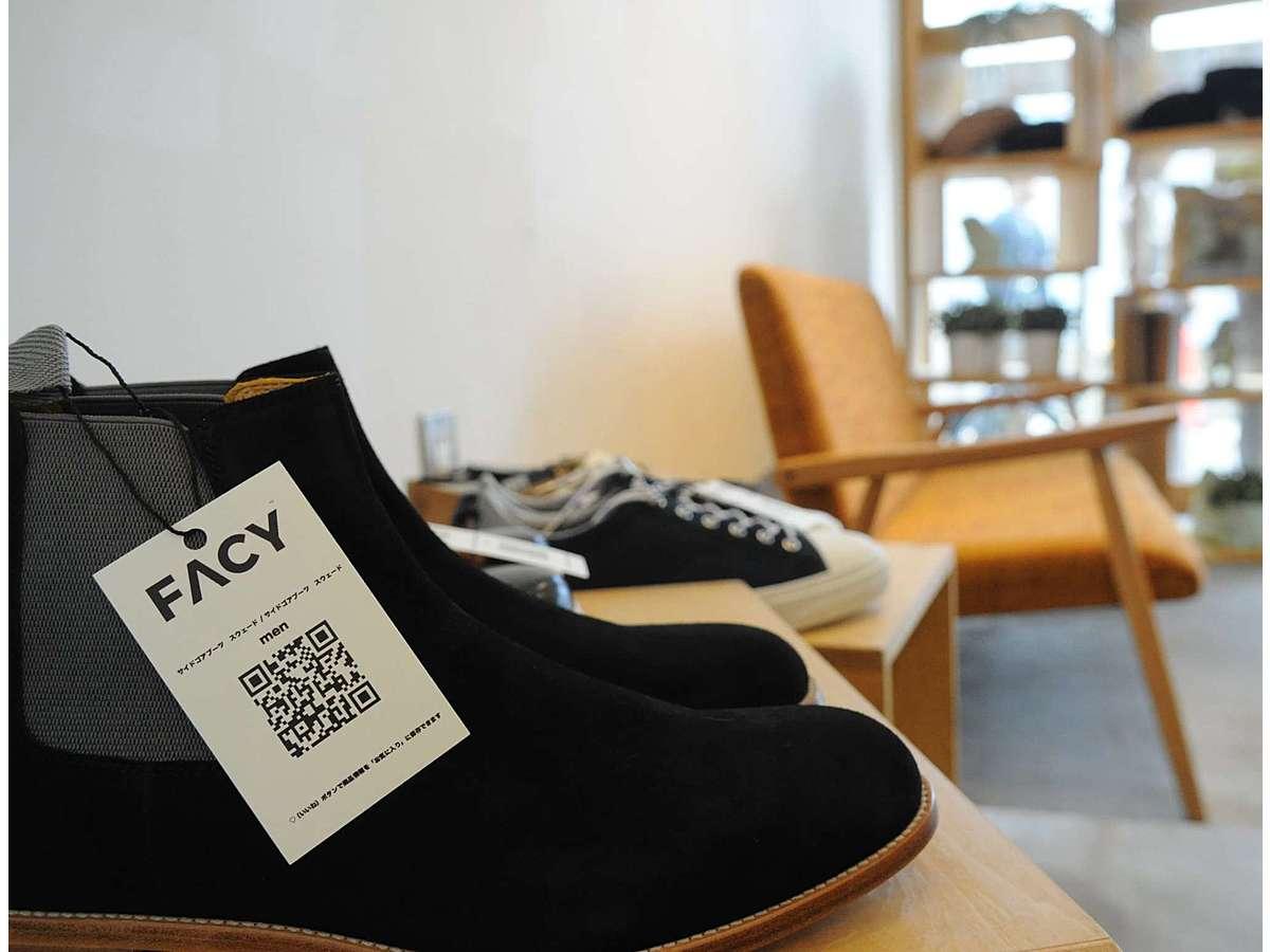 「オンラインとオフラインの融合 FACYが試着のみの実店舗をオープン」の見出し画像