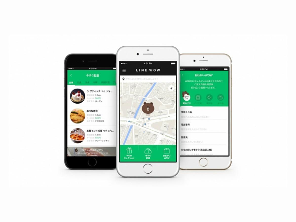 「LINE、フードデリバリーアプリ「LINE WOW」を大幅アップデート」の見出し画像
