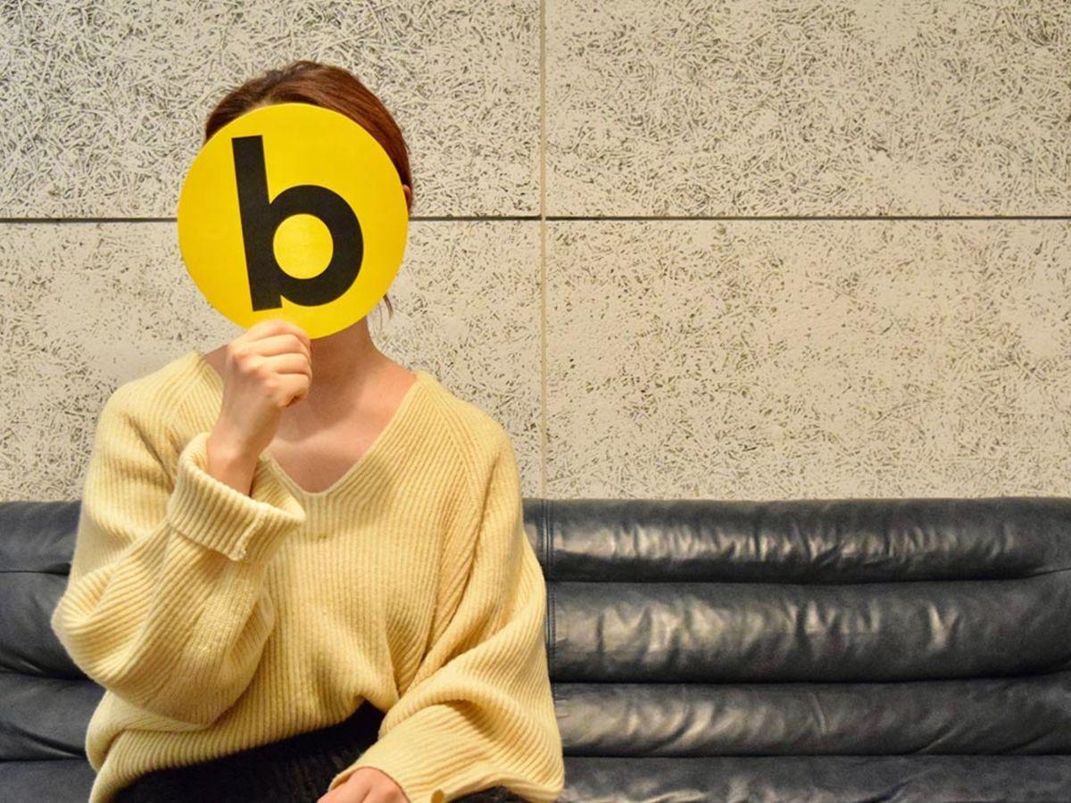「「中の人は結婚式の司会と同じ」 5社連続SNS運用に携わるbosyuのTwitterの中の人」の見出し画像