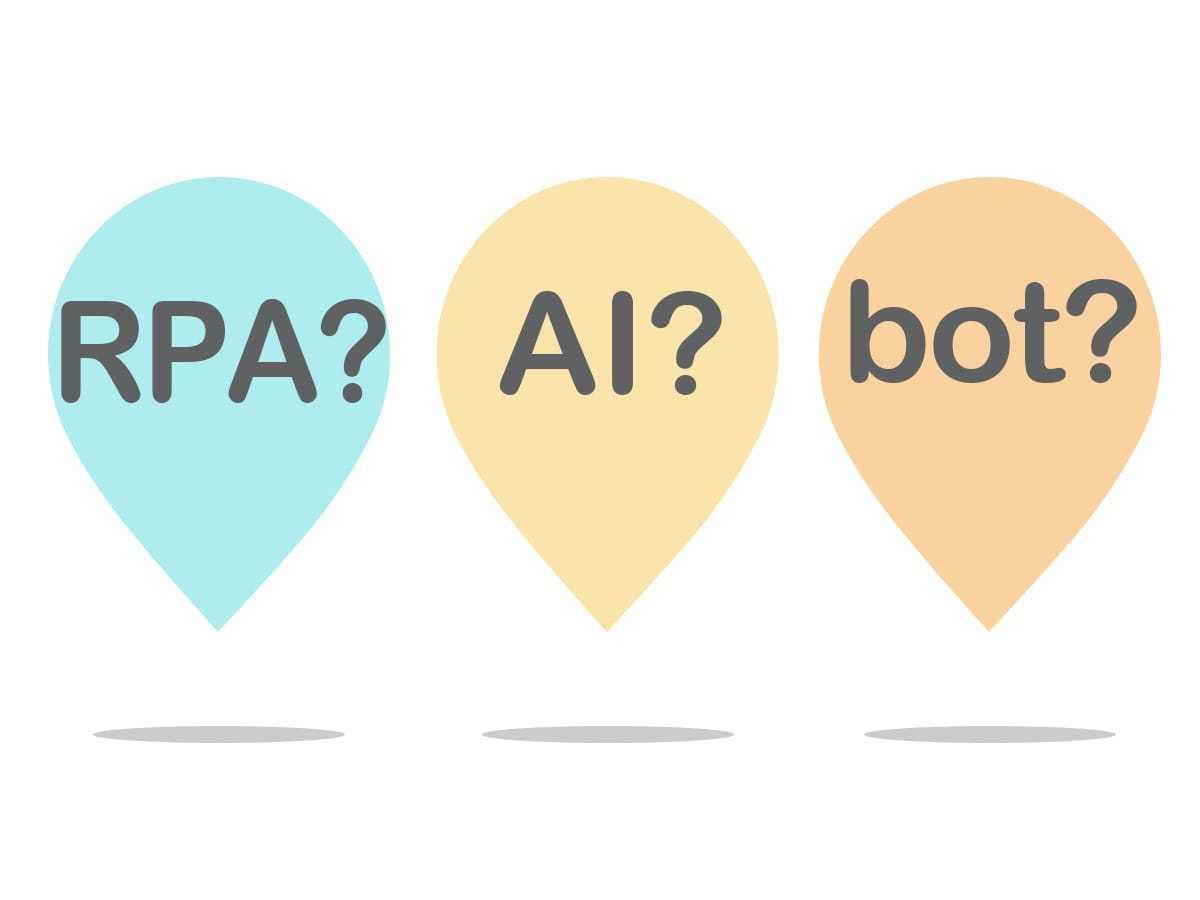業務を効率化するツールRPA・AI・botの違いとは?