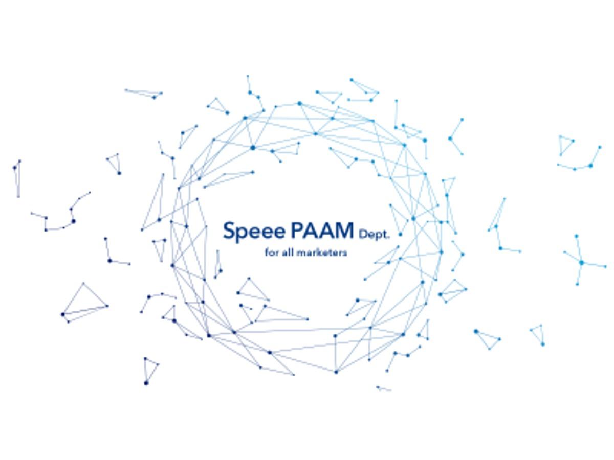 「Speee、データインテグレートと予測分析技術を活用したマーケティング支援サービス、PAAMを開始」の見出し画像