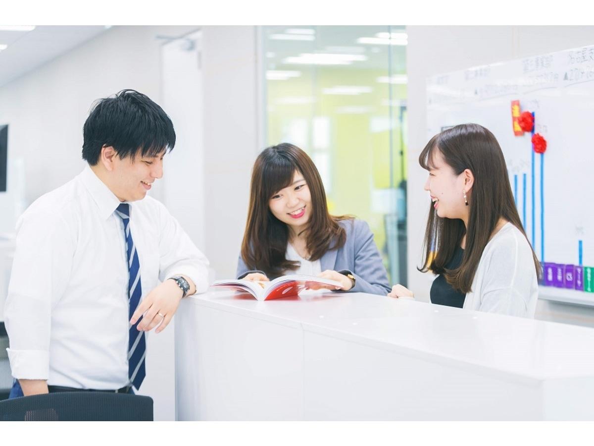 「仕事仲間が本当の仲間。若手社員が「輝き」を引き出し合う職場の作り方」の見出し画像