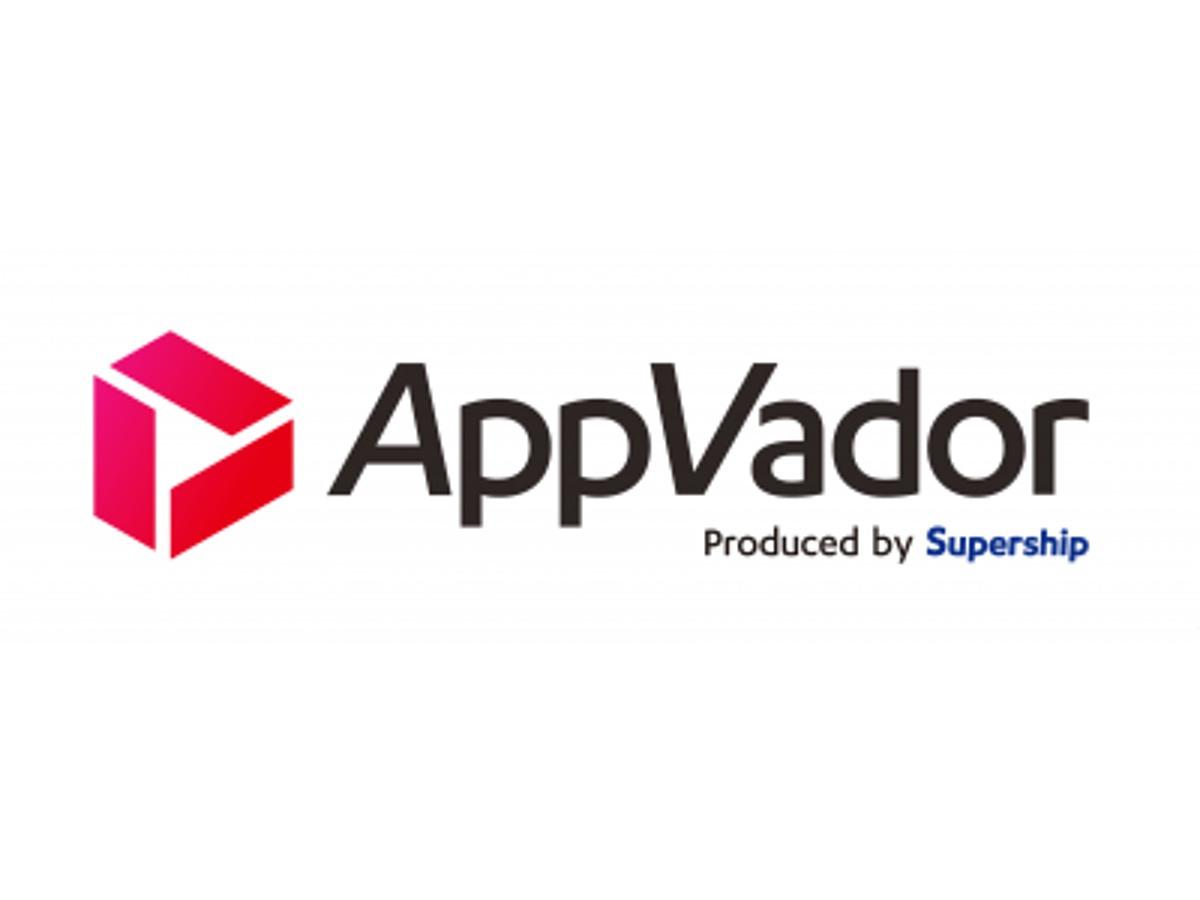 「Supershipの「AppVador」、DAZNのパブリッシャー向けスポーツコンテンツ配信プラットフォームDAZN Playerと連携し、インストリーム広告の配信に対応開始」の見出し画像