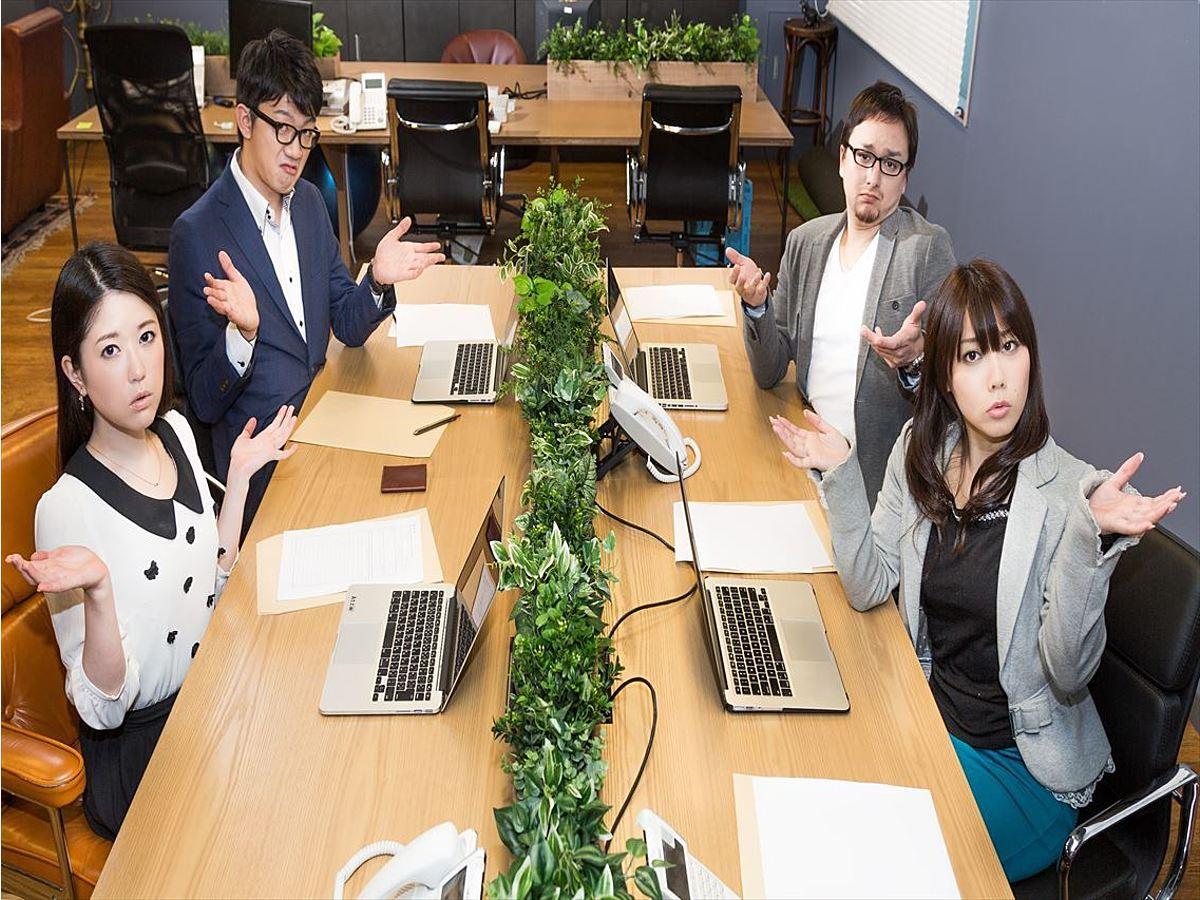 「効率的な会議を目指す上で知っておくべき記事4選」の見出し画像