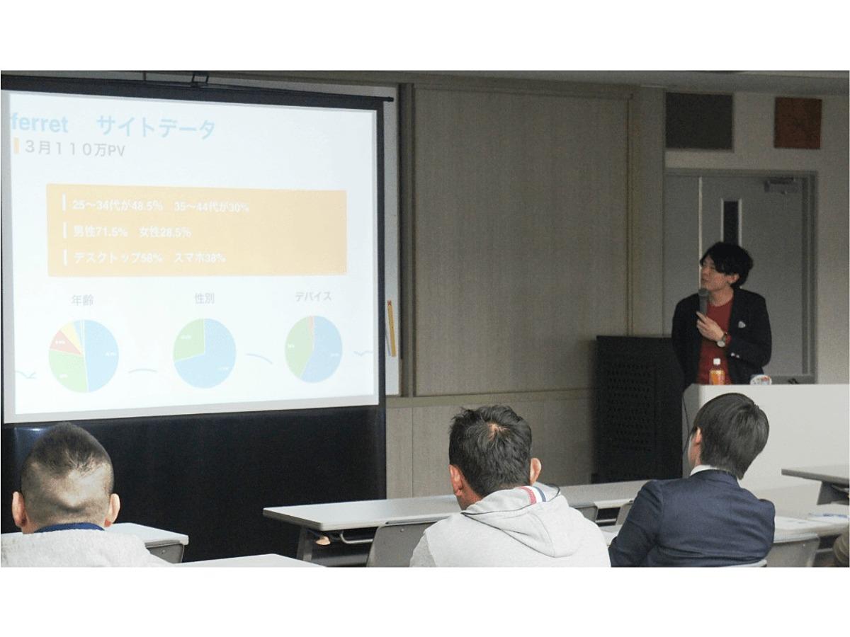 「4月13日、香川で開催したセミナーレポート」の見出し画像