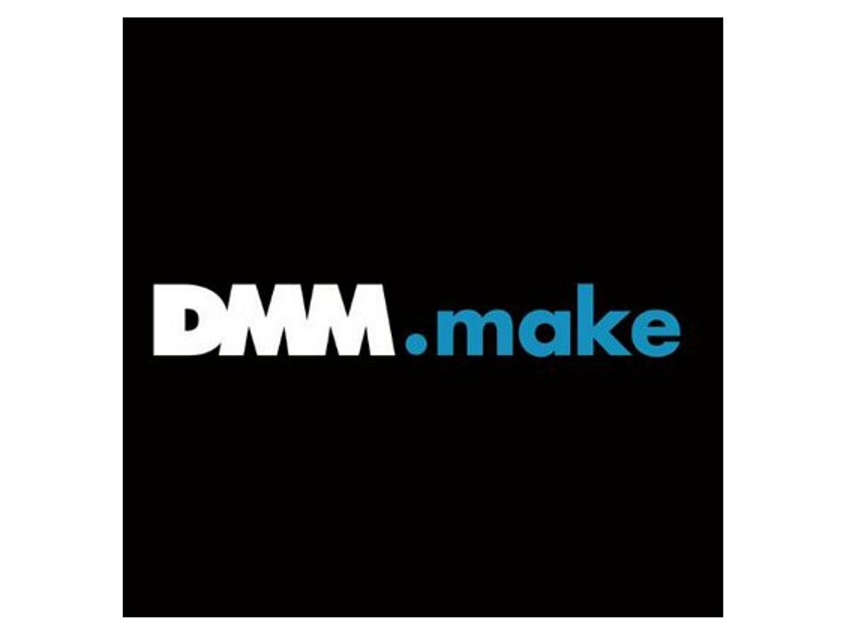 「DMM.makeクラウドソーシング システム利用料無料キャンペーンを開始」の見出し画像