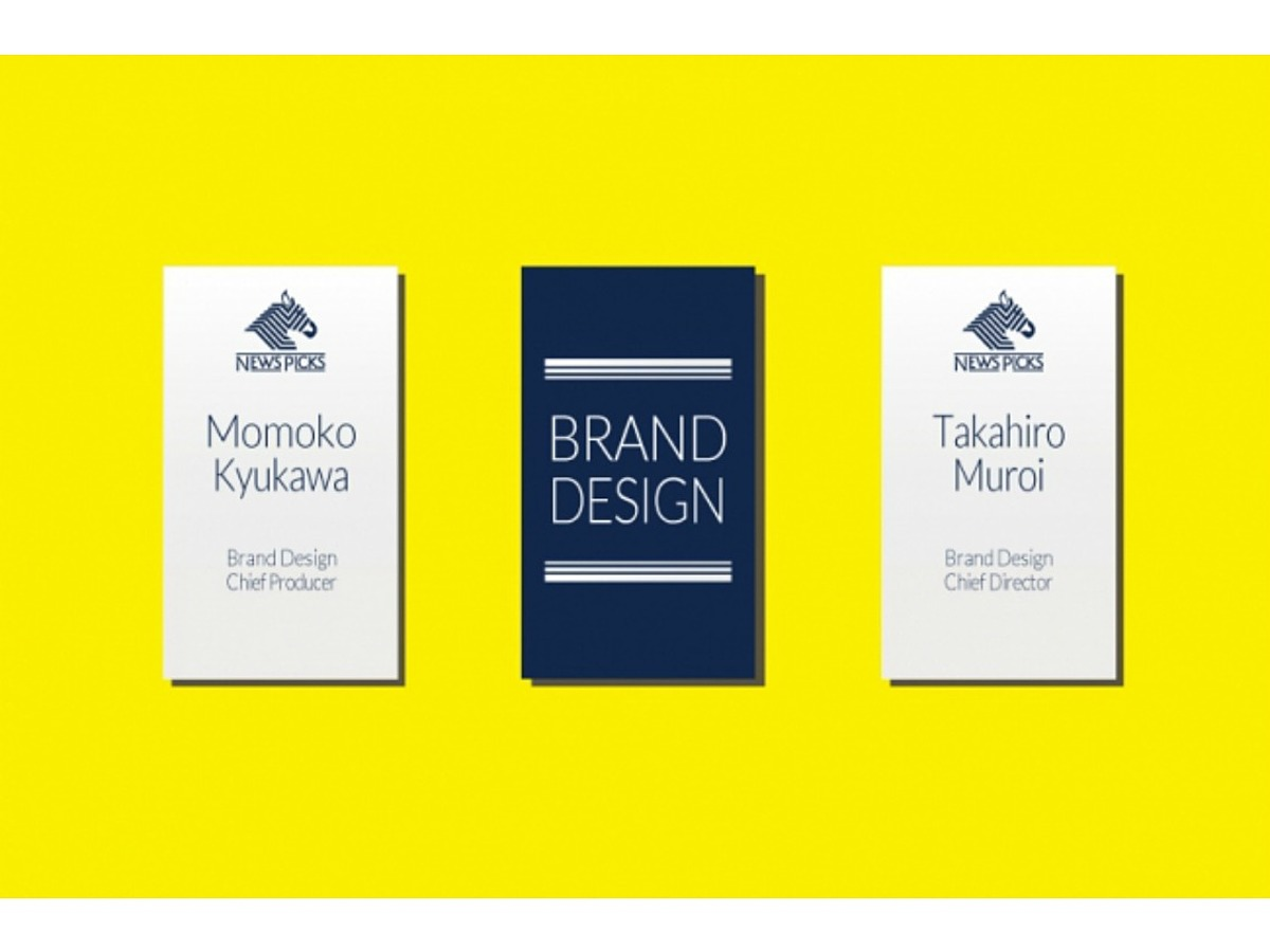 「NewsPicks、新たにブランド広告専門チーム結成を発表」の見出し画像