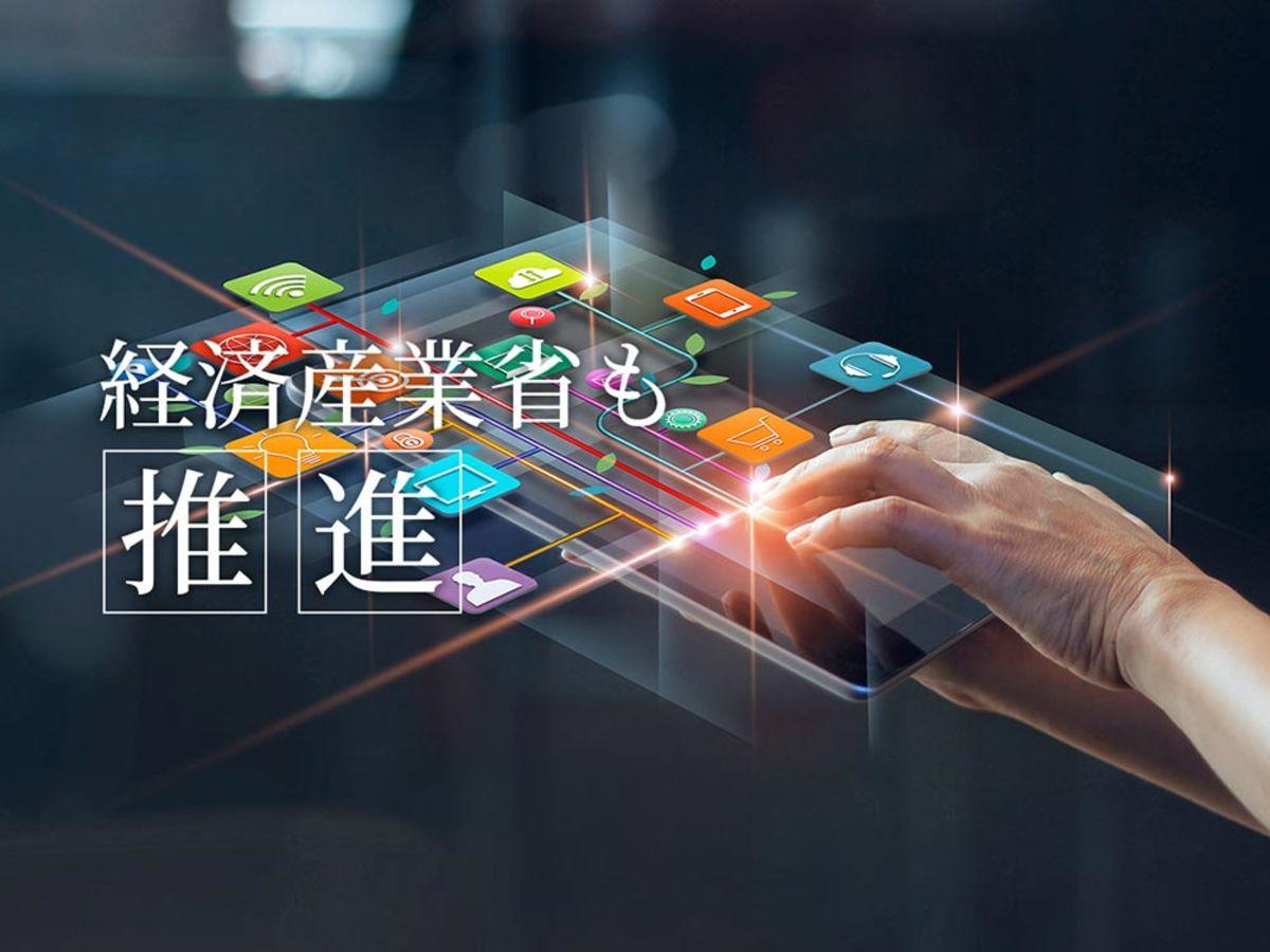 「デジタルトランスフォーメーション(DX)とは?企業の導入事例とメリット、課題を解説」の見出し画像