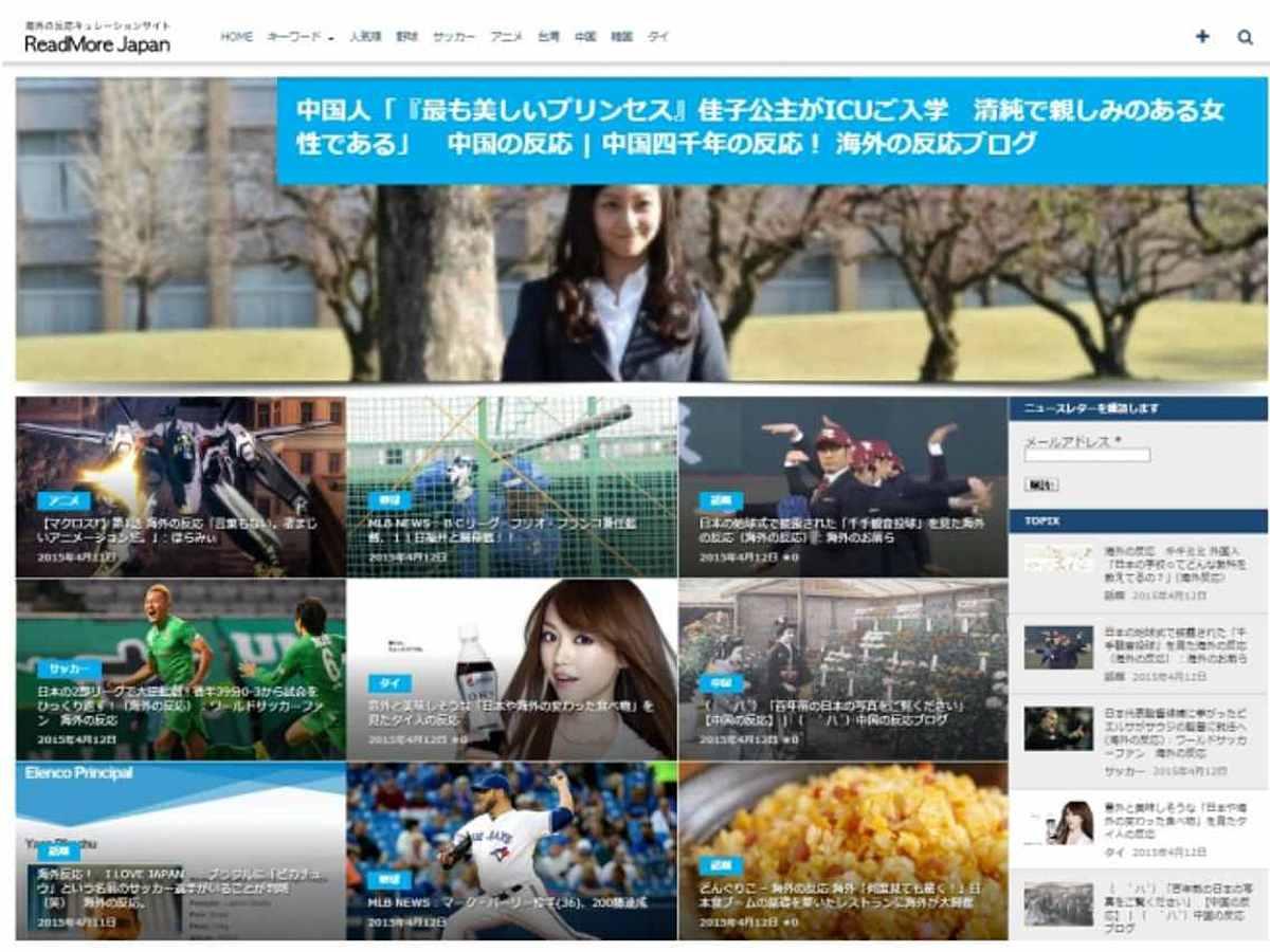 「キュレーションサイト運営が自動でできる「キーウォーカー・キュレーション・ツール」の提供を開始」の見出し画像