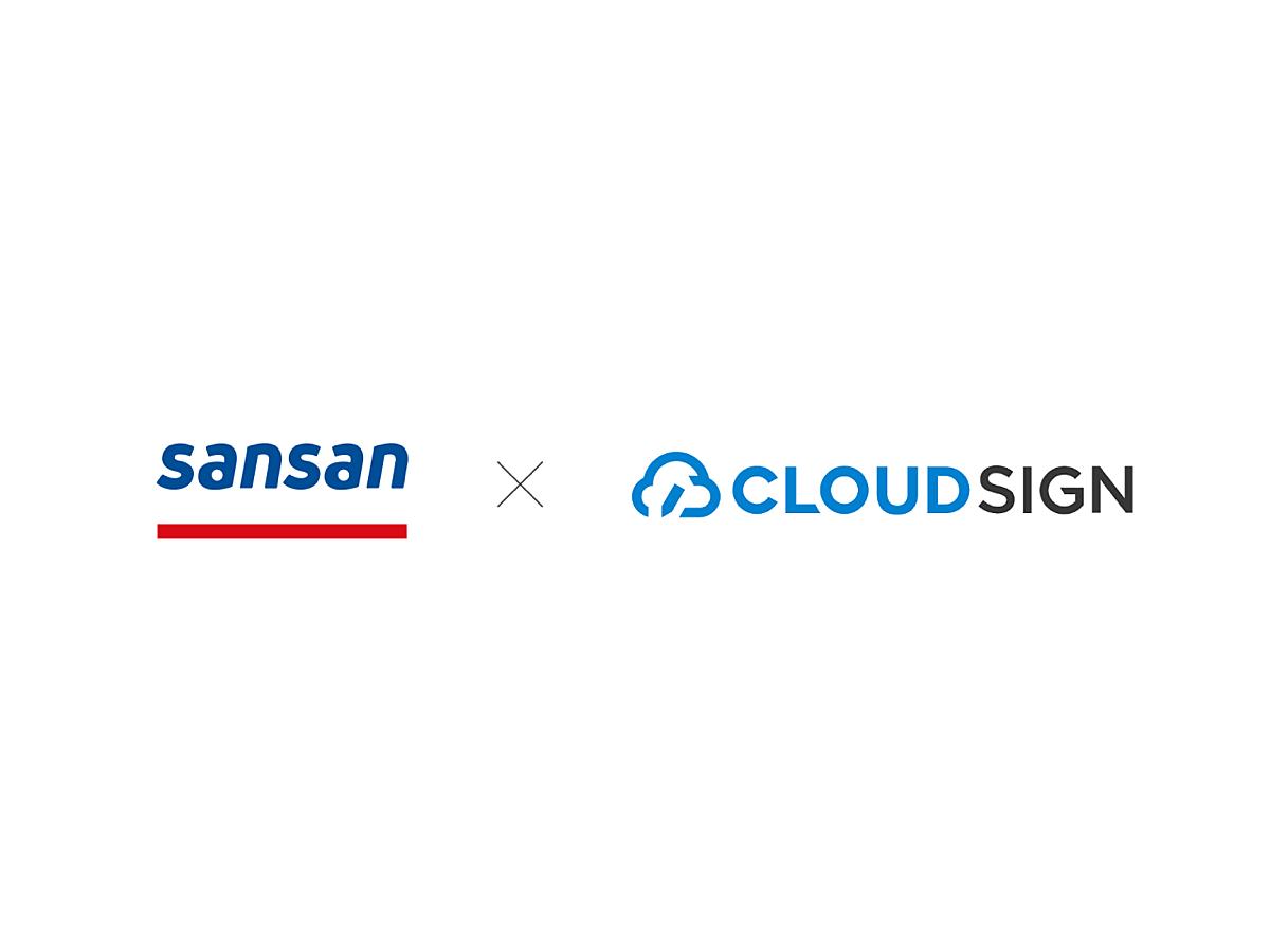 「Sansanとクラウドサインが連携、契約情報をSansan上で確認可能に」の見出し画像
