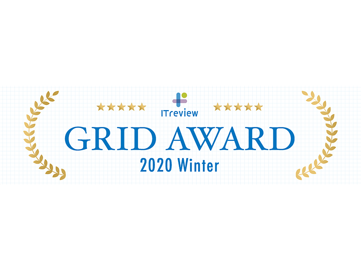 「「ITreview Grid Award 2020 Winter」が発表、MA部門はSATORI、Synergy!、Salesforce PardotなどがLeaderを受賞」の見出し画像