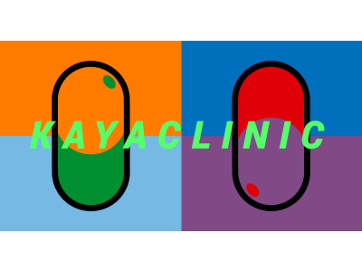 「<緊急事態宣言により在宅勤務になったマーケター・自治体職員を支援>オンラインで無料クリエイティブ相談「KAYACLINIC(カヤックリニック)」本日開始」の見出し画像