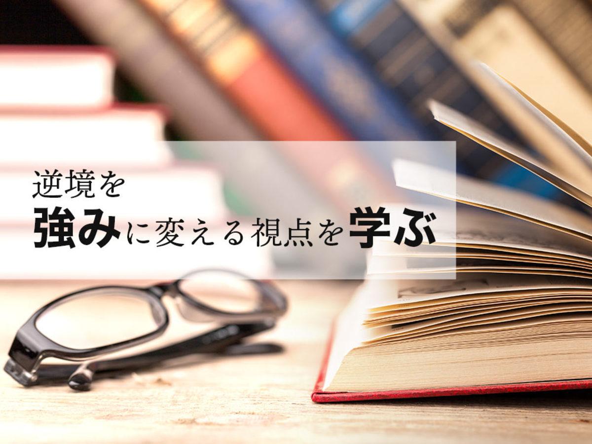 「【書籍】V字回復にはヒントがある!他社事例から学ぶアイデアの生み出し方」の見出し画像