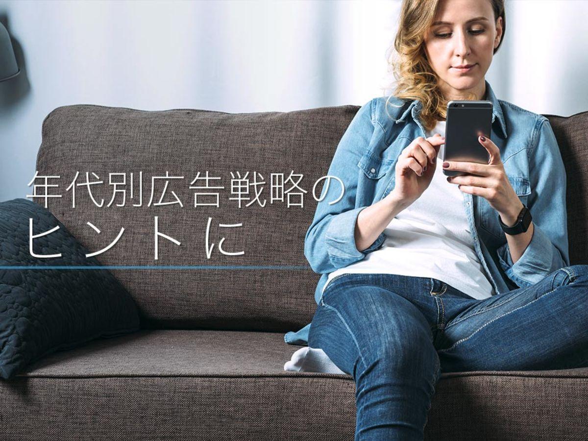 「【調査データ】最も商品購入に繋がるSNSは「LINE」。巣ごもり消費者の実態とは?」の見出し画像