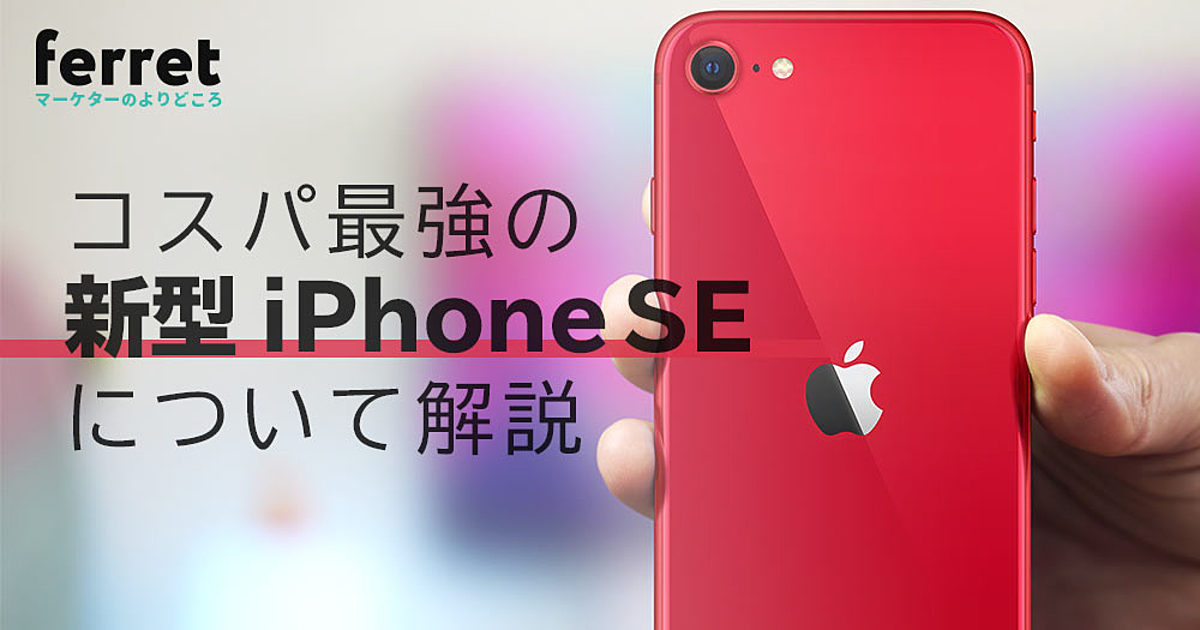 iphone se a1723 sim フリー 版