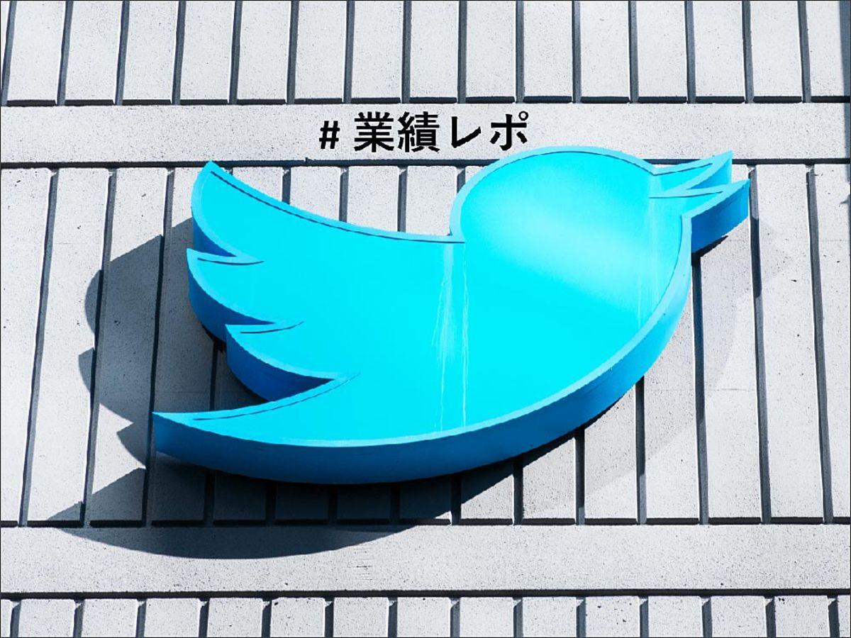 「【業績】Twitter、mDAUは過去最高の1億 6600 万人ながらも、広告出稿減少で赤字に転落」の見出し画像