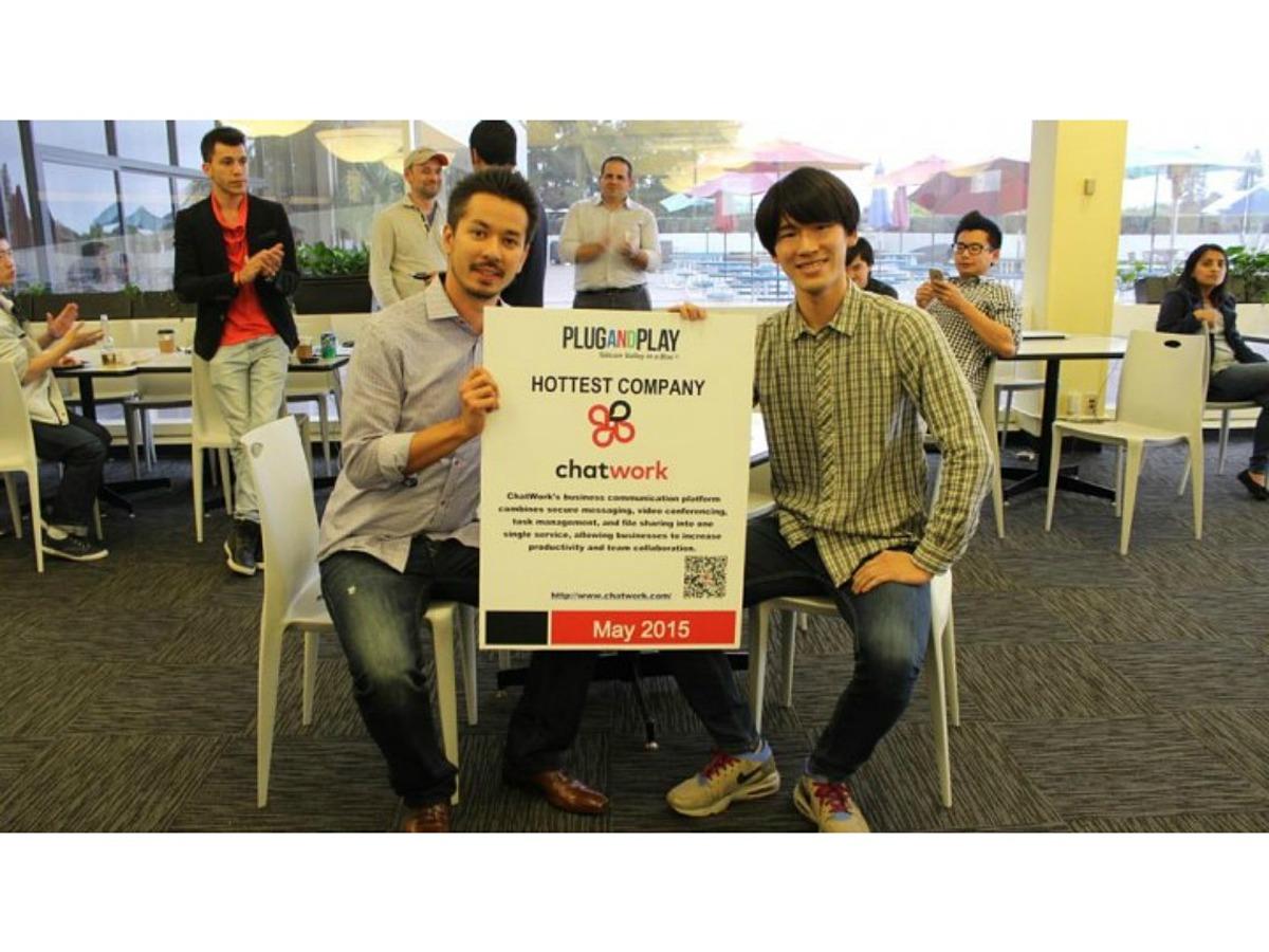 「ChatWorkが日本初「Plug and Play HOTTEST COMPANY」を受賞」の見出し画像