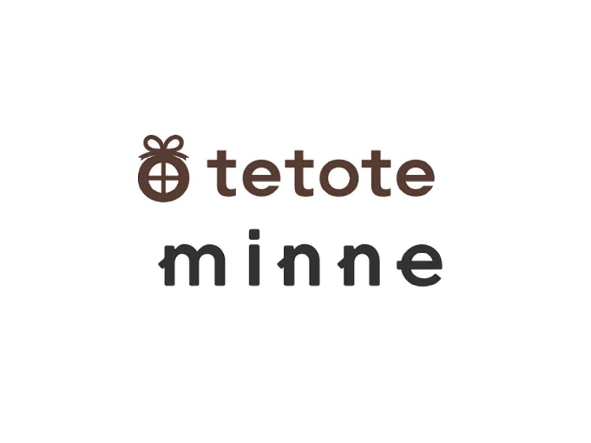 「GMOペパボ株式会社、tetoteを子会社化し国内最大級のハンドメイドマーケットへ」の見出し画像