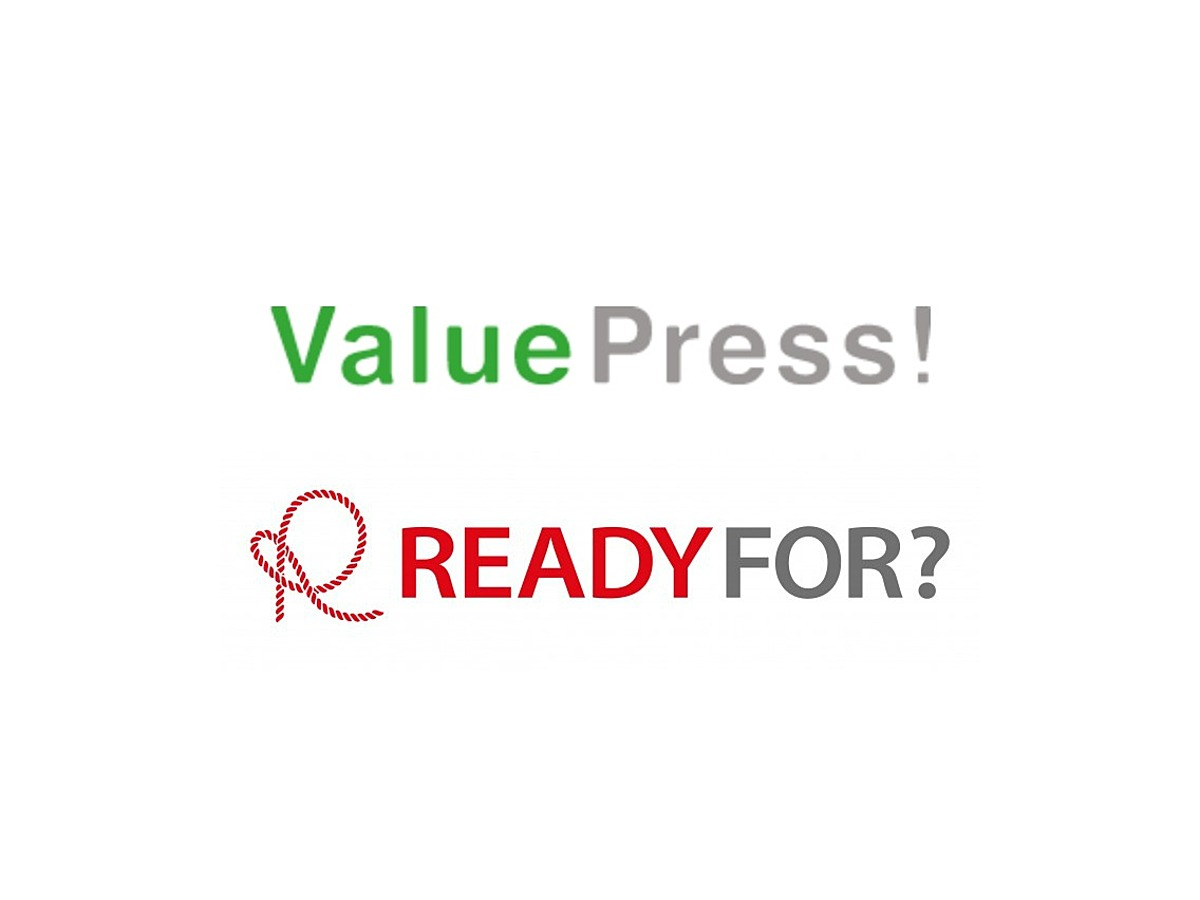「クラウドファンディンサービス「READYFOR」プレスリリース配信サービス「バリュープレス」と提携」の見出し画像