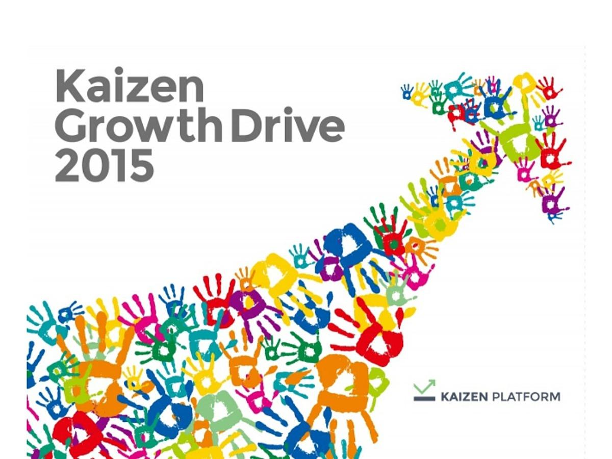 「Kaizen Platformがマーケティング組織リーダーを対象としたイベント「Kaizen Growth Drive 2015」を開催」の見出し画像