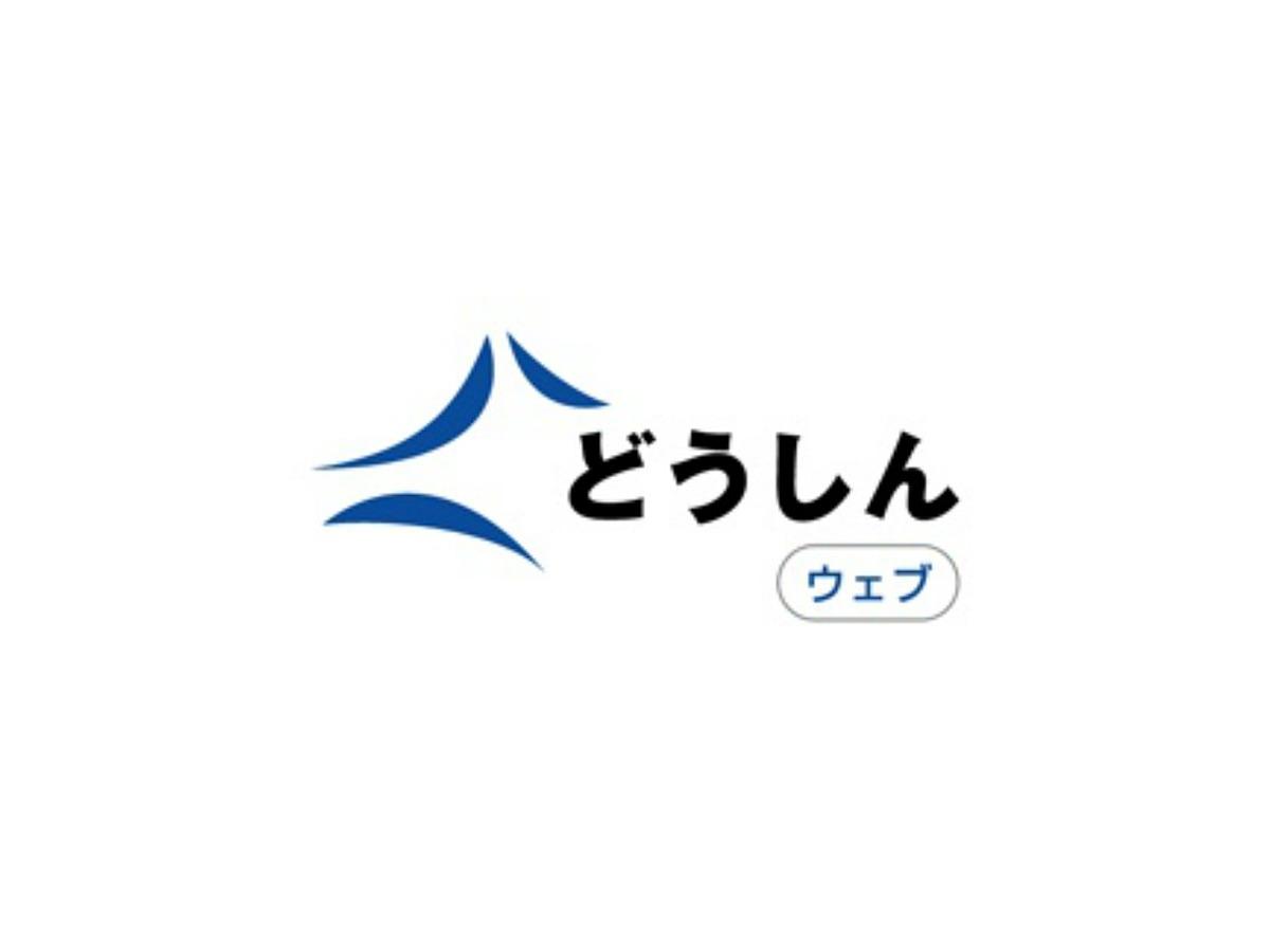 「SmartNewsに地方新聞の「北海道新聞」チャンネルを開設」の見出し画像