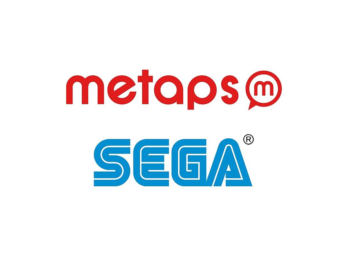 「株式会社メタップスと株式会社セガゲームスが業務提携」の見出し画像