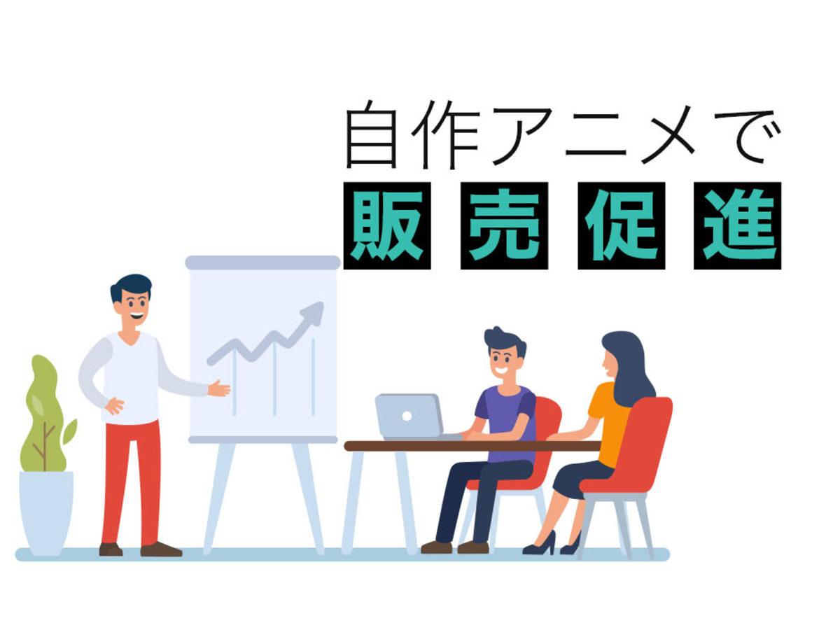 動画 アニメ