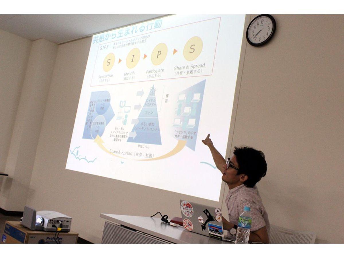 「福島県で開催したセミナーレポート「成長の仕組み化~Webマーケティングと最新トレンド~」」の見出し画像