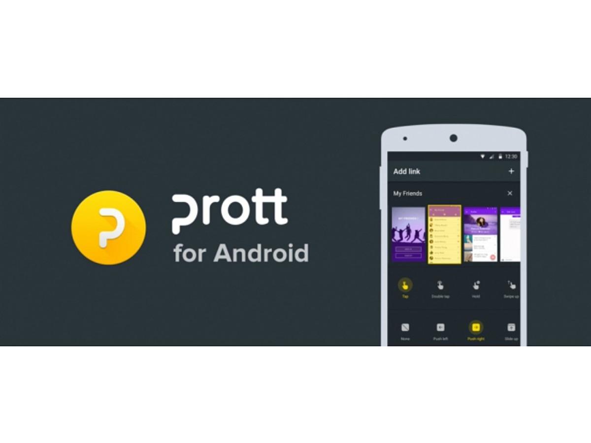 「プロトタイピングツール「Prott」において、新たにAndroidアプリをリリース」の見出し画像