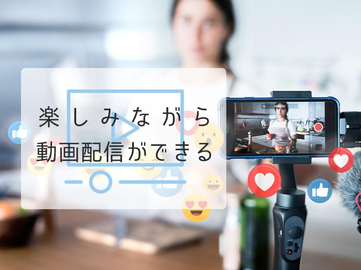 「簡単に動画配信ができる!Facebook Liveの使い方」の見出し画像