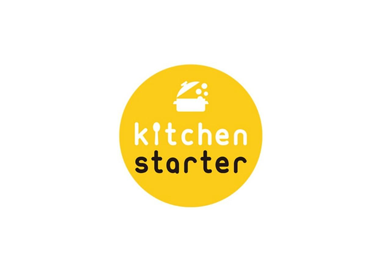 「日本初の飲食特化型クラウドファンディング「キッチンスターター」と「軒先ビジネス」が「軒先スタータープログラム」を発表」の見出し画像