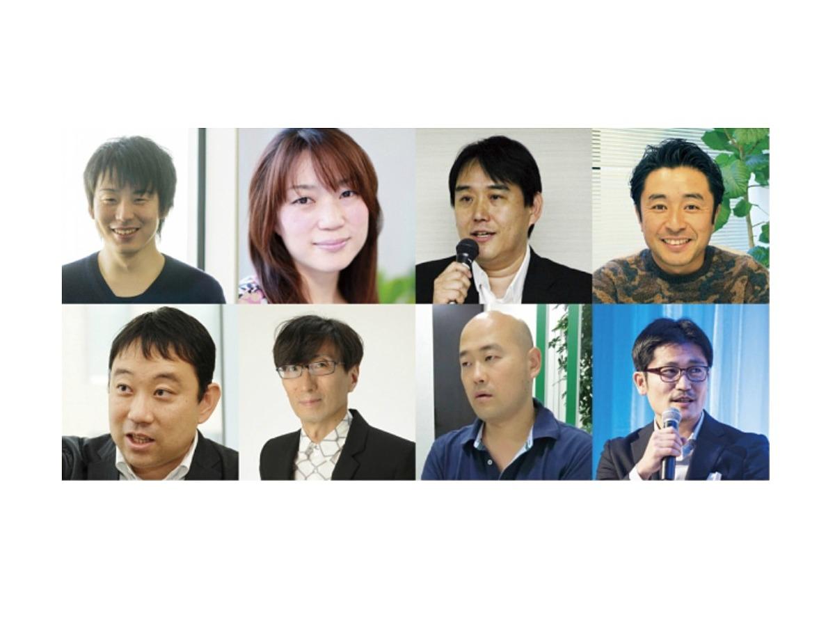 「第2回東洋経済メディア・セッション「スマホ時代のメディアづくり」を開催」の見出し画像