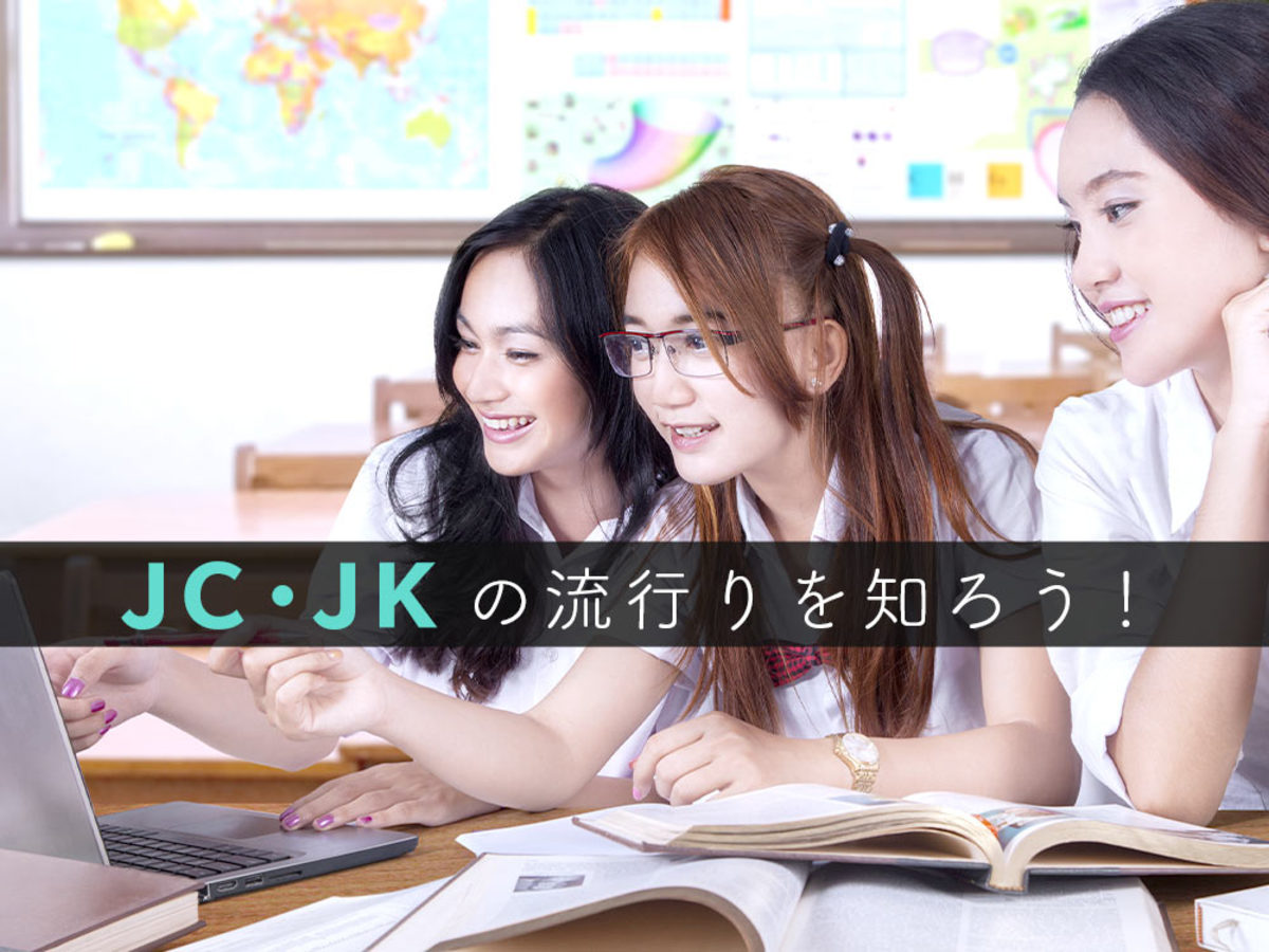 「「SODA」とは?JC・JK流行語大賞獲得の「ナチュ盛りアプリ」を解説!」の見出し画像