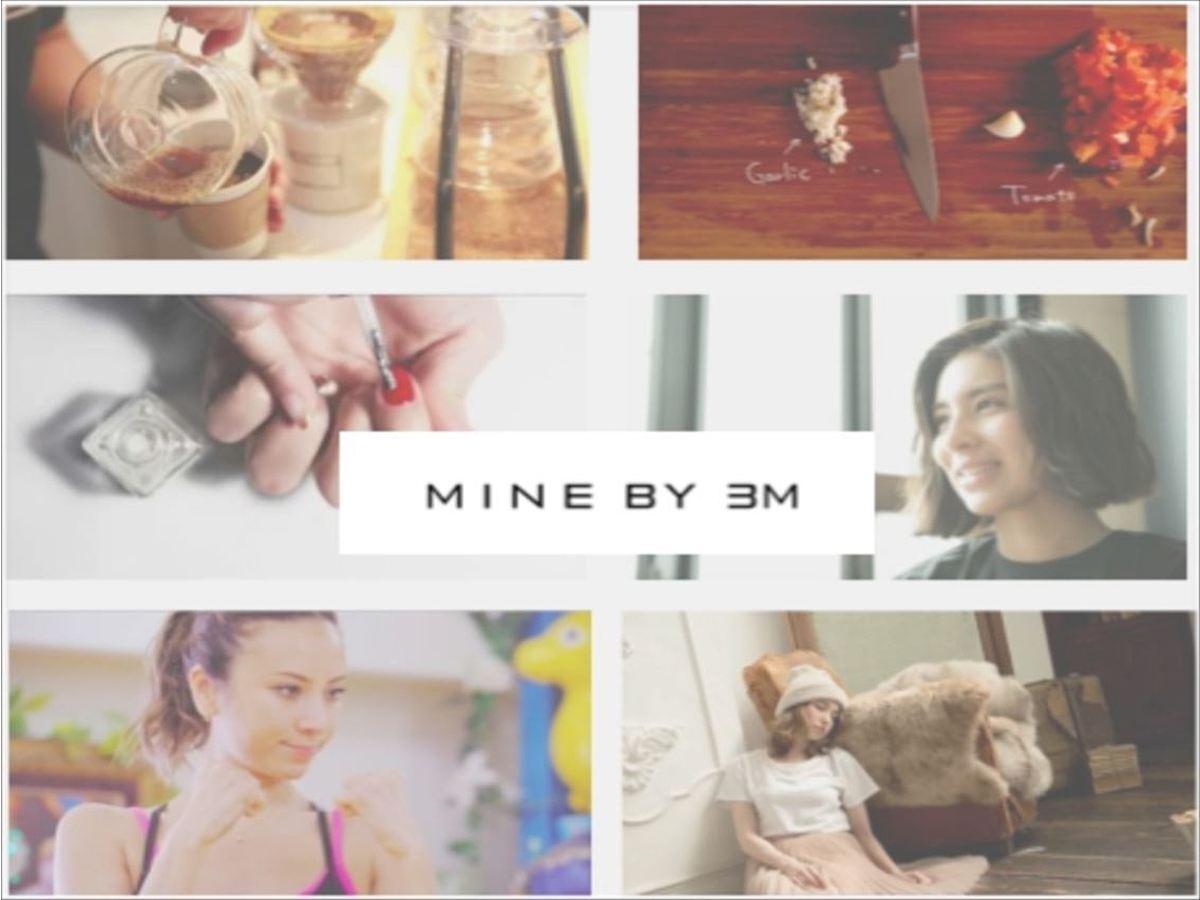「β版がローンチ1ヶ月でMAU13万人を突破した動画マガジン「MINE(マイン)」担当者インタビュー」の見出し画像