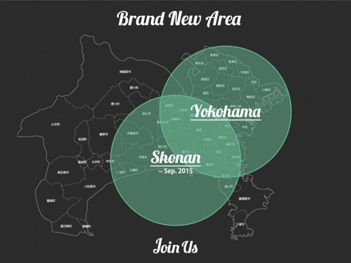 「飲み会合流アプリ「JOIN US」、利用可能エリアを夏季限定で横浜・湘南ビーチエリアまで拡大」の見出し画像