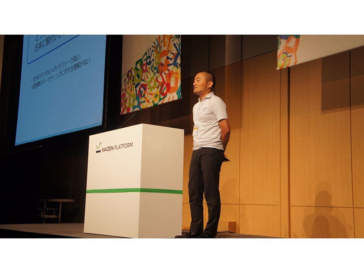 「どうすればCMOを日本に根付かせられるか-Kaizen Growth Drive 2015-(オイシックス CMO 西井敏恭氏)」の見出し画像