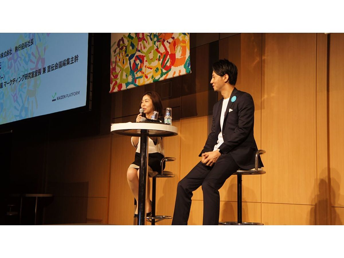 「Uberが顧客体験価値を生むために取り組んでいることとは-Kaizen Growth Drive 2015-(UBER JAPAN 社長 高橋 正巳氏)」の見出し画像
