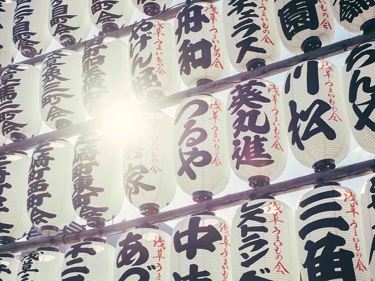 「【保存版】和文のWebフォントサイト29選」の見出し画像