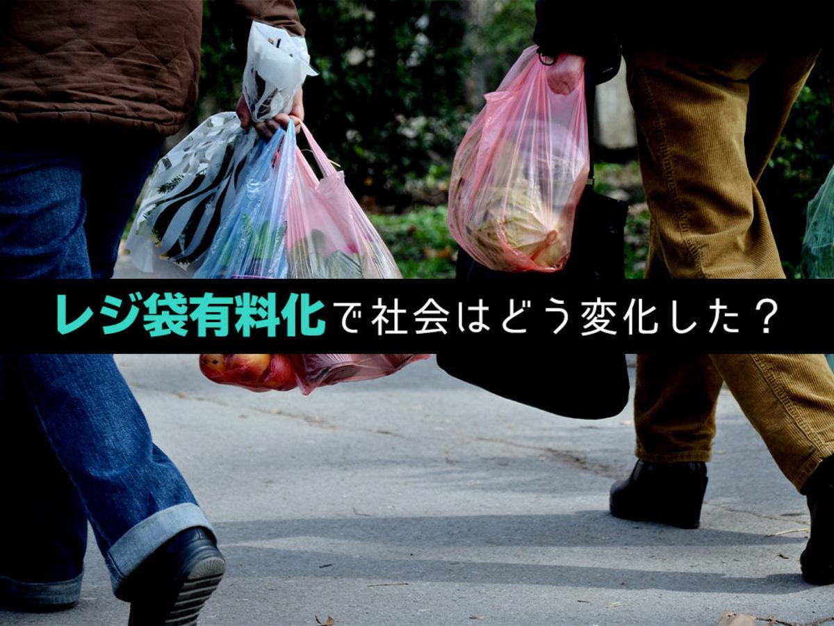 「レジ袋有料化による意外な影響とは?消費者の変化と企業の取り組みを解説」の見出し画像