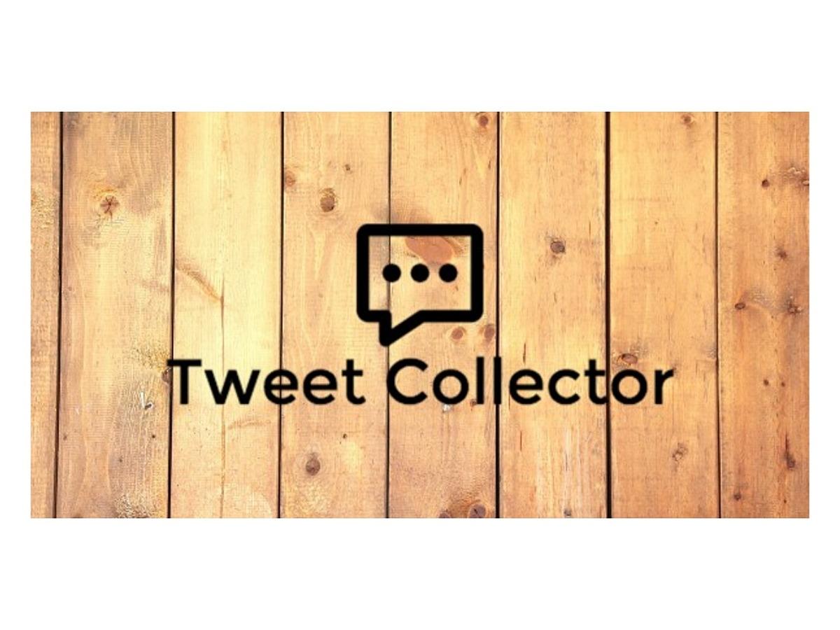 「Twitterのつぶやきを貯めて、活かそう!ツイートデータの収集・保管サービス「Tweet Collector」 が提供開始」の見出し画像