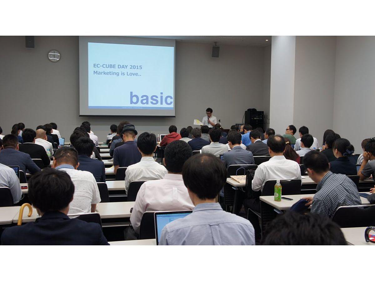「事業を成功させるためのフレームワーク-EC-CUBE DAY 2015-(ベーシック秋山代表)」の見出し画像