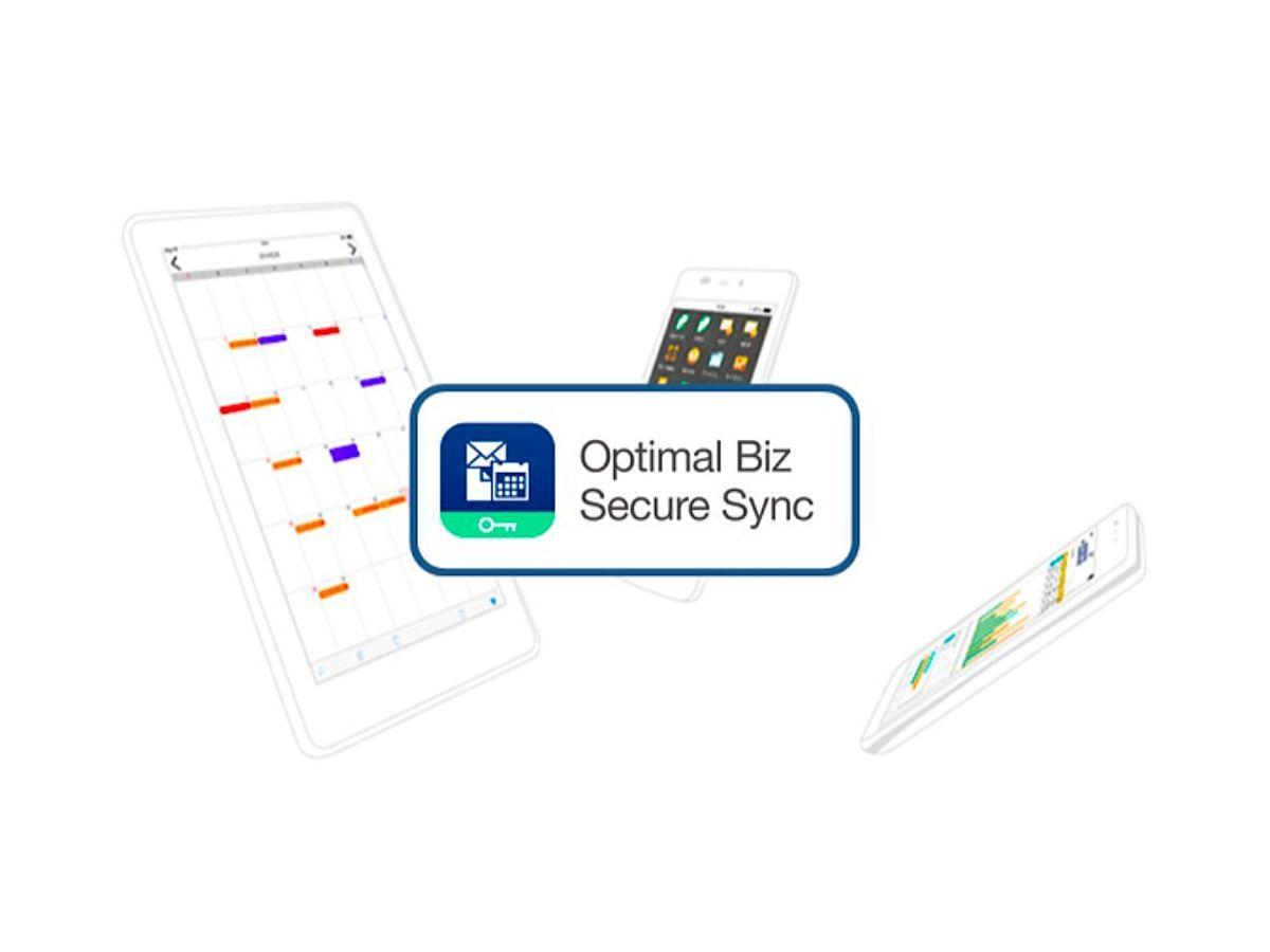 「メールやスケジューラーなど、ビジネスに 必須なサービスを安全に利用できるセキュアMAMサービス 「Optimal Biz Secure Sync」を月額500円にて提供開始」の見出し画像