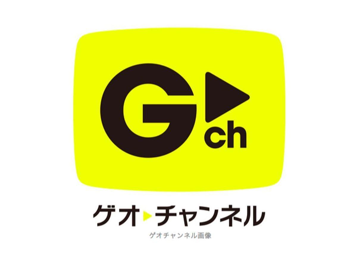 「日本初のハイブリッドVODを提供 映像配信サービス『ゲオチャンネル』 2016年2月サービス開始」の見出し画像