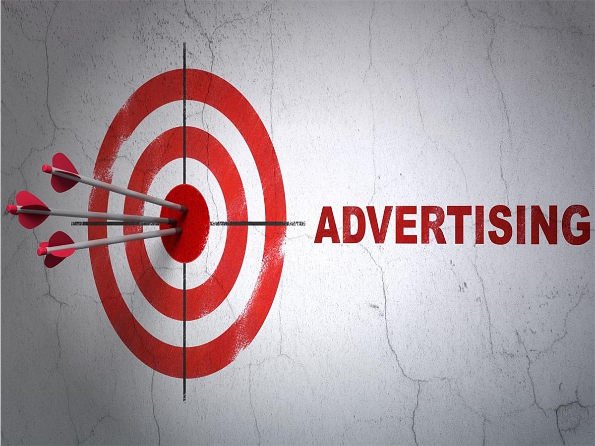 「4社26個のディスプレイ広告!競争激しい業界からバナー作成のコツを学ぶ」の見出し画像