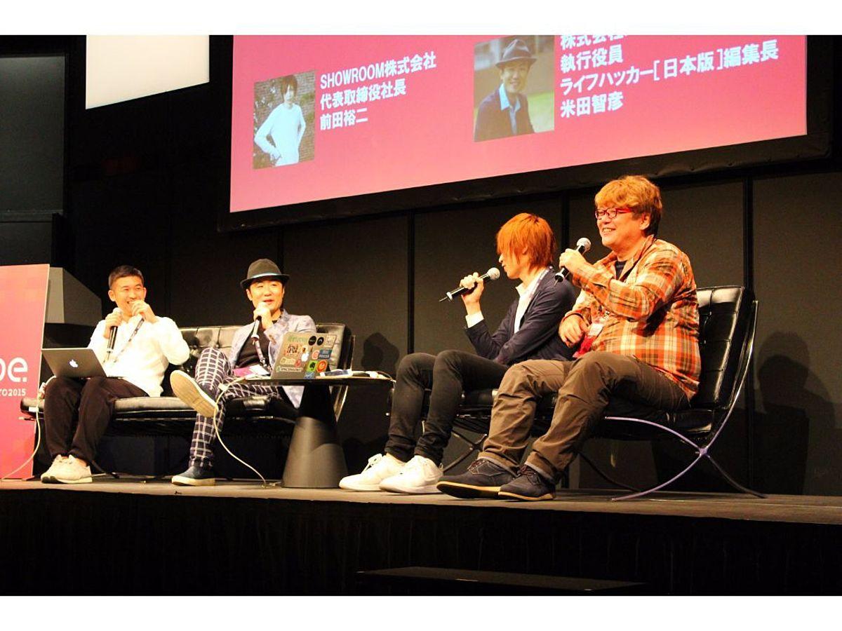 「Web・マス・ライブ動画のコンテンツ発信メディアが語る『メディアの未来』とは-CODE CONFERENCE TOKYO 2015-」の見出し画像