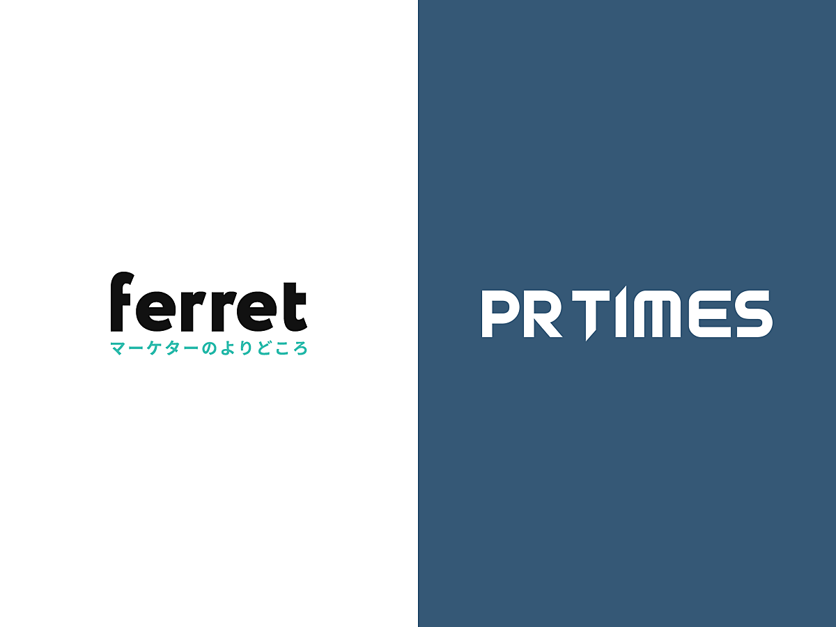 「フレクト、コネクテッド・カー領域を中心にIoTビジネス拡大に向けて、資金調達を実施」の見出し画像
